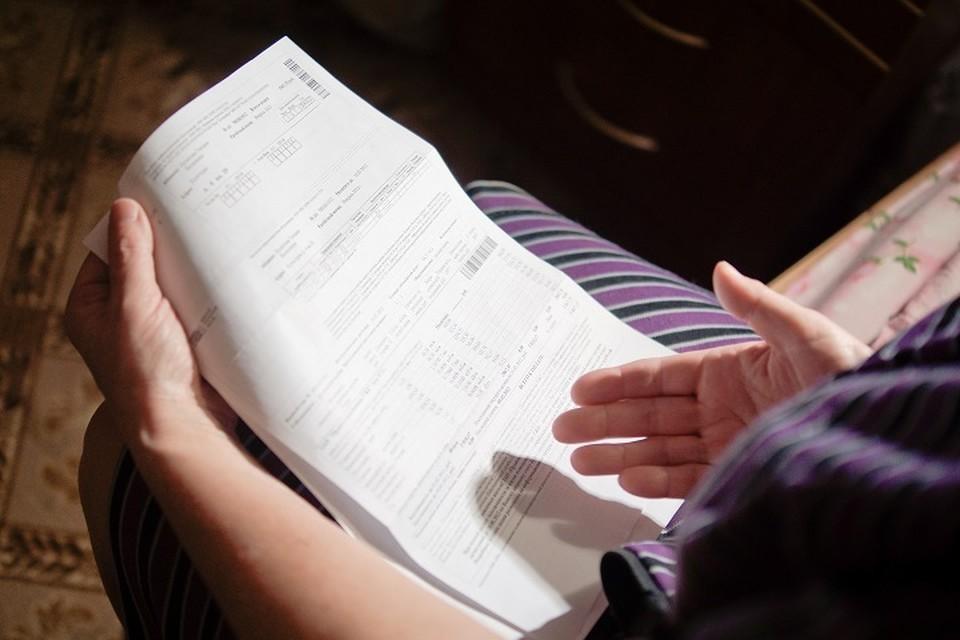 Пенсионерка планирует отстаивать свои права в суде