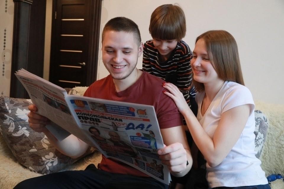 Семьям с детьми в 2020 году полагаются новые пособия