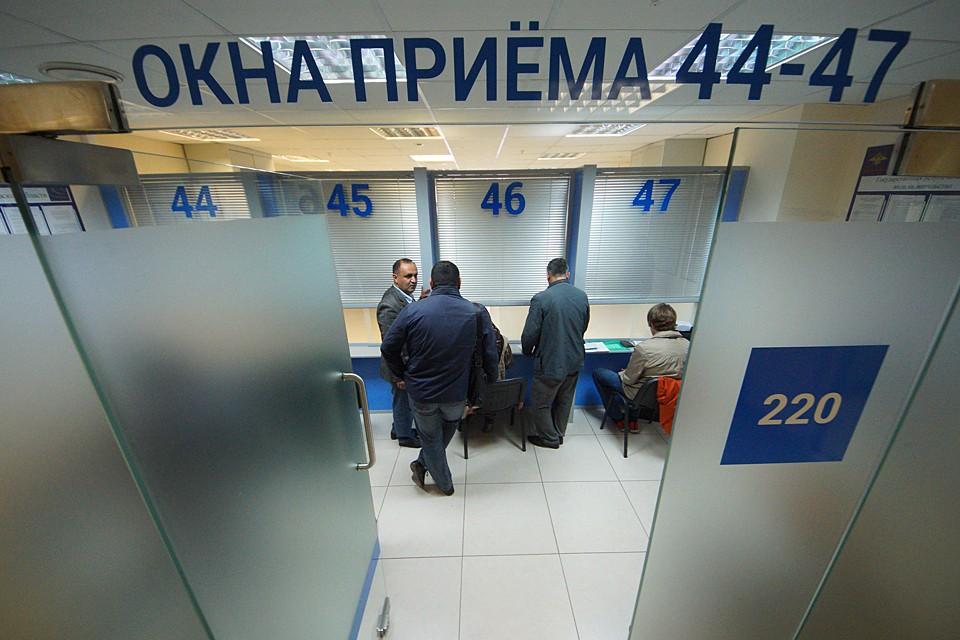 Вид на жительство – это последний этап перед получением полноценного гражданства РФ