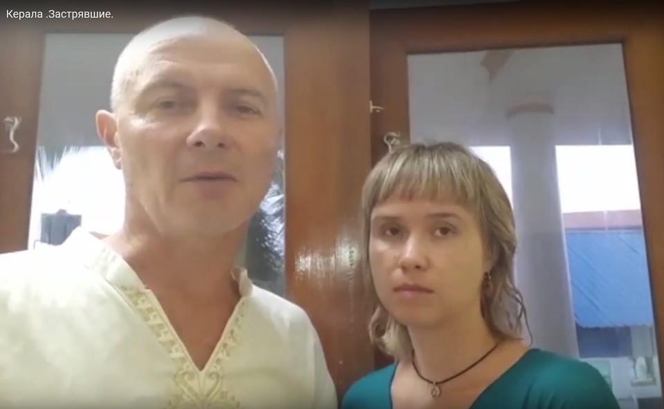 Евгений вместе с женой и пожилыми родителями отправился на отдых
