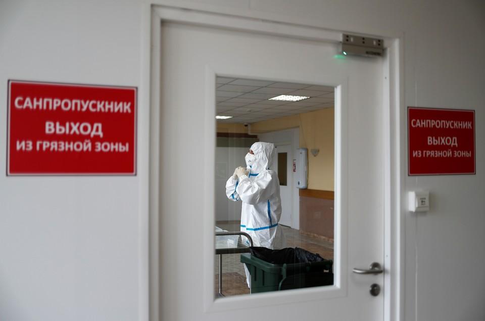 Оперштаб опубликовал актуальные данные по коронавирусу