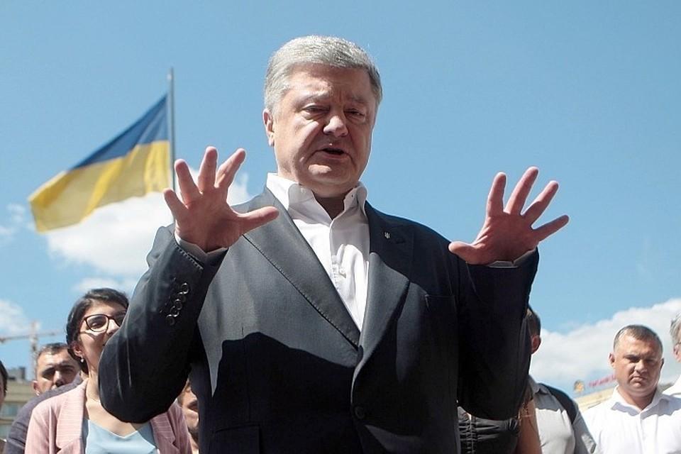 Против Порошенко возбуждено уголовное дело по обвинению в государственной измене и злоупотреблению полномочиями