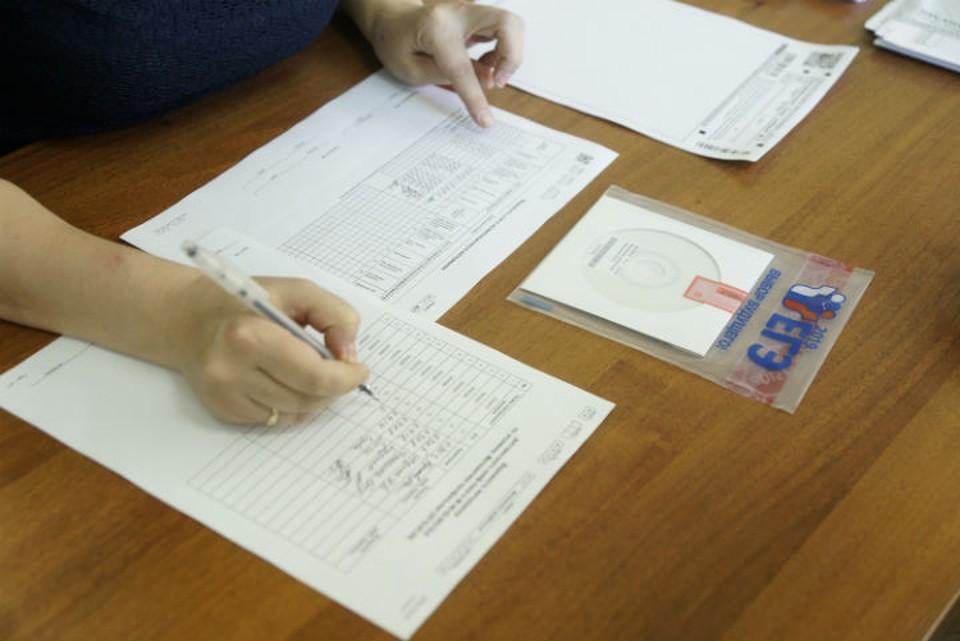 Проведение самого массового экзамена по русскому языку будет разделено на два дня