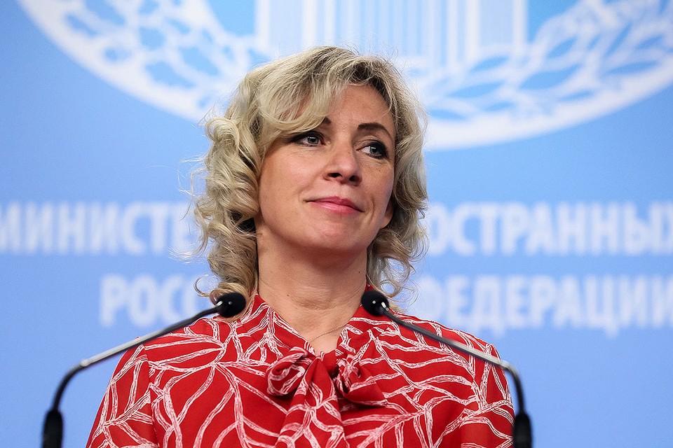 Официальный представитель МИД России Мария Захарова во время брифинга по текущим вопросам внешней политики. Фото: Александр Щербак/ТАСС