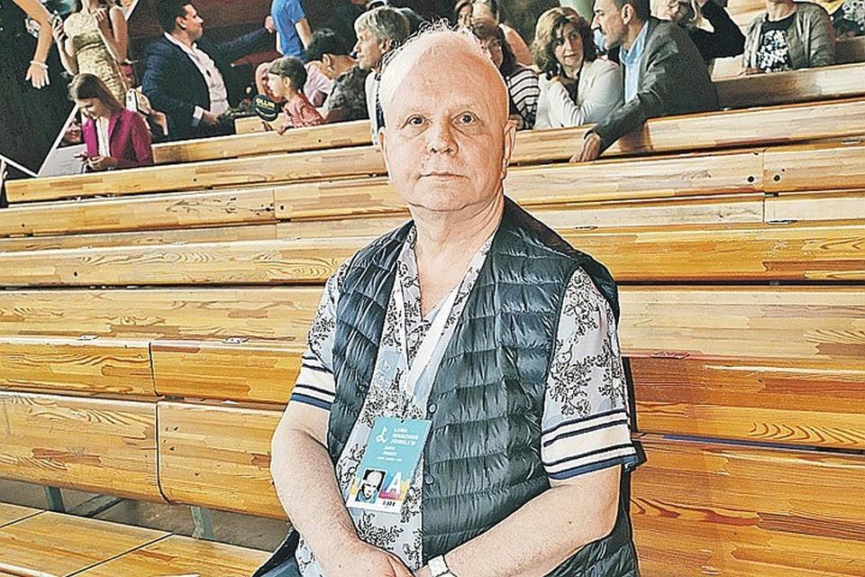 Борис Моисеев на фестивале в Юрмале.