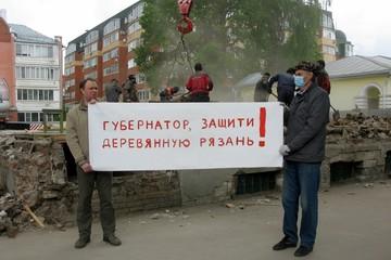 Почему в центре Рязани спешат снести деревянные дома