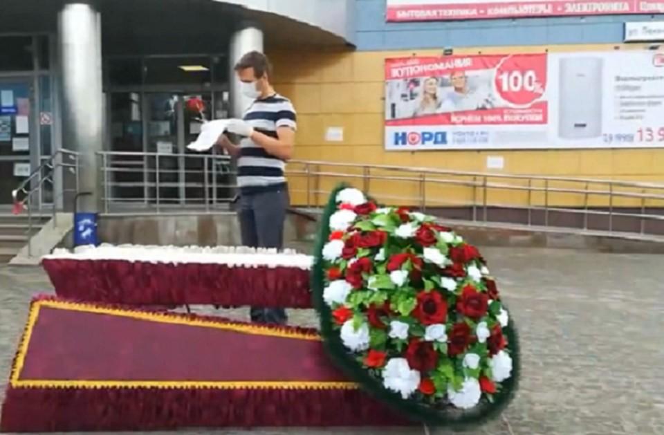 К гробу подносили цветы и символические надписи. Фото: скриншот видео