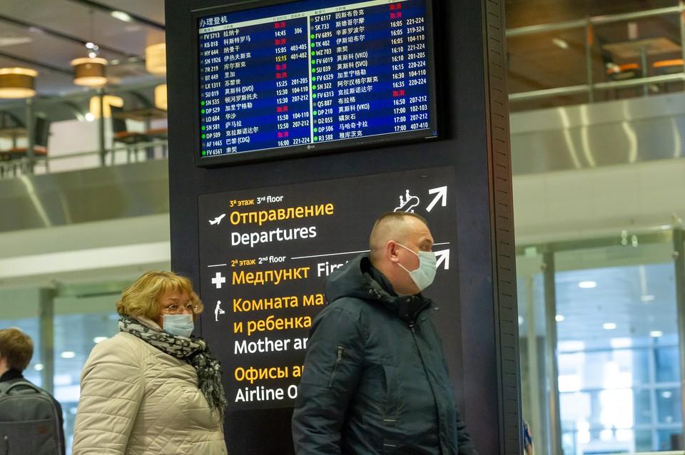 35 жителей Петербурга и Ленобласти вернутся домой из Молдовы 27 мая 2020 года