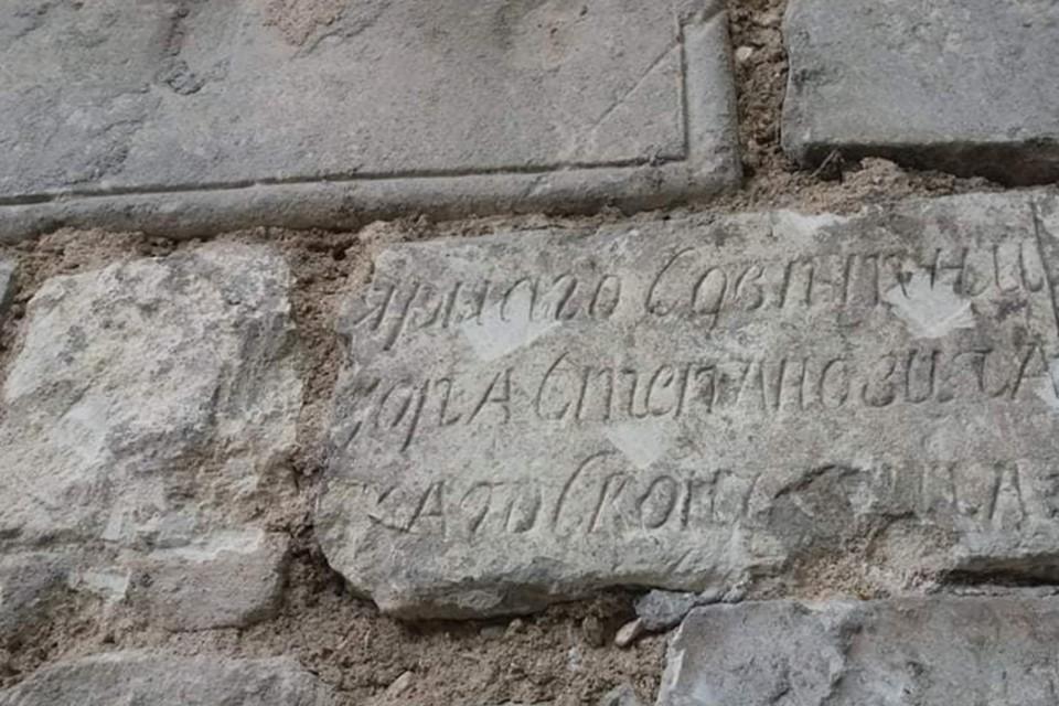 Пока идет ремонт фасада железнодорожного техникума, прозорливые симферопольцы обнаружили надписи. Фото: Елена Осадчая