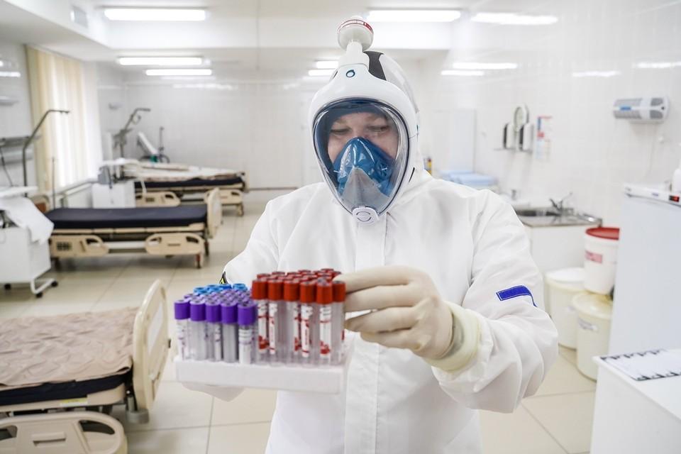 Всего за минувшие сутки выявлено 48 новых заболевших