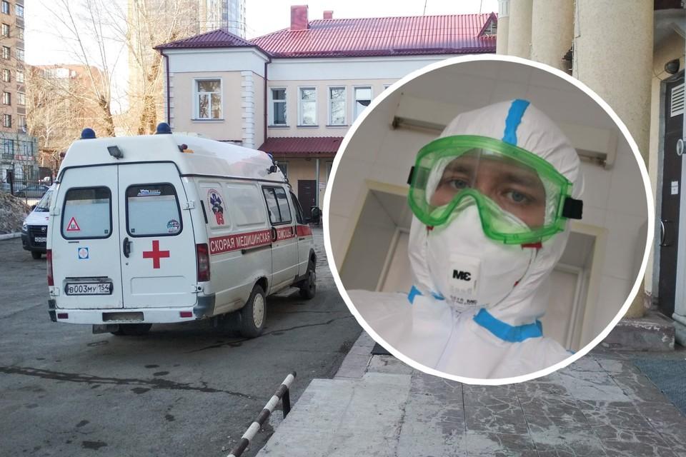 Дмитрий Капустин говорит, что привыкал к новому обмундированию несколько дней. Фото: личный архив/Алена МАРТЫНОВА.