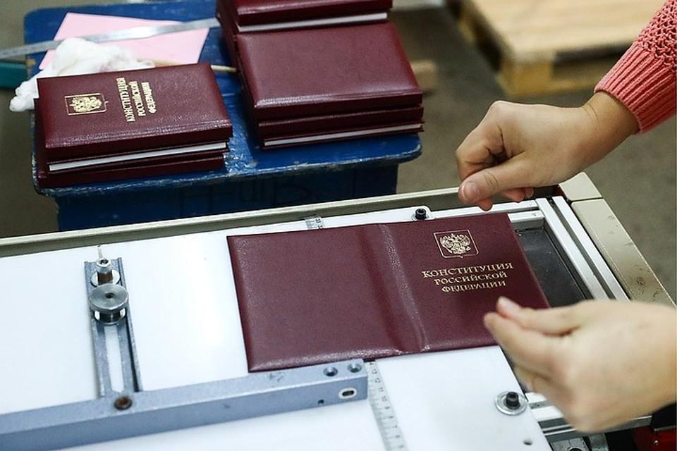 Абсолютное большинство россиян считают важным внести в Конституцию поправки, затрагивающие социальную сферу. Фото: Антон Новодережкин/ТАСС