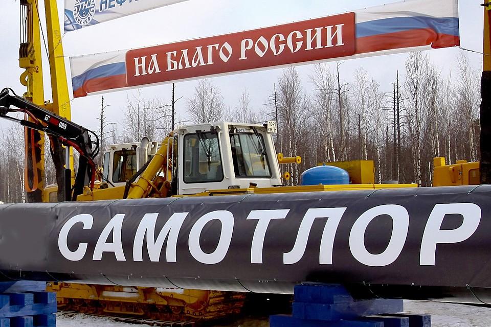 С разработки этого месторождения началась новой крупнейшей нефтегазовой провинции страны и мира – Западной Сибири