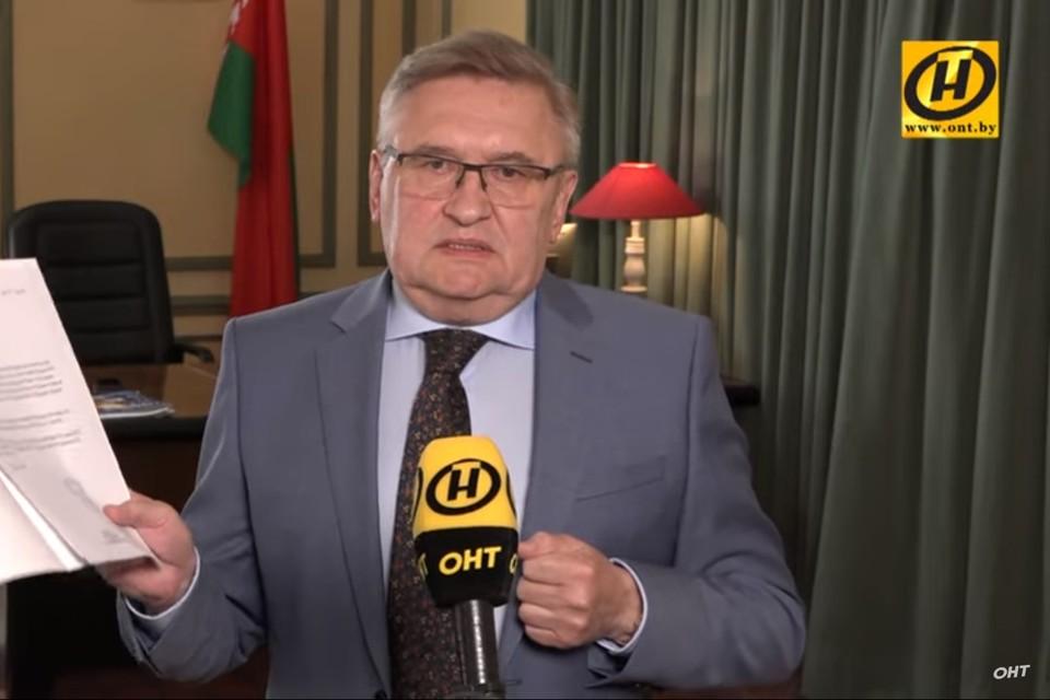 Соглашение об упрощении визового режима с Беларусью утверждено. Скрин видео: ont.by