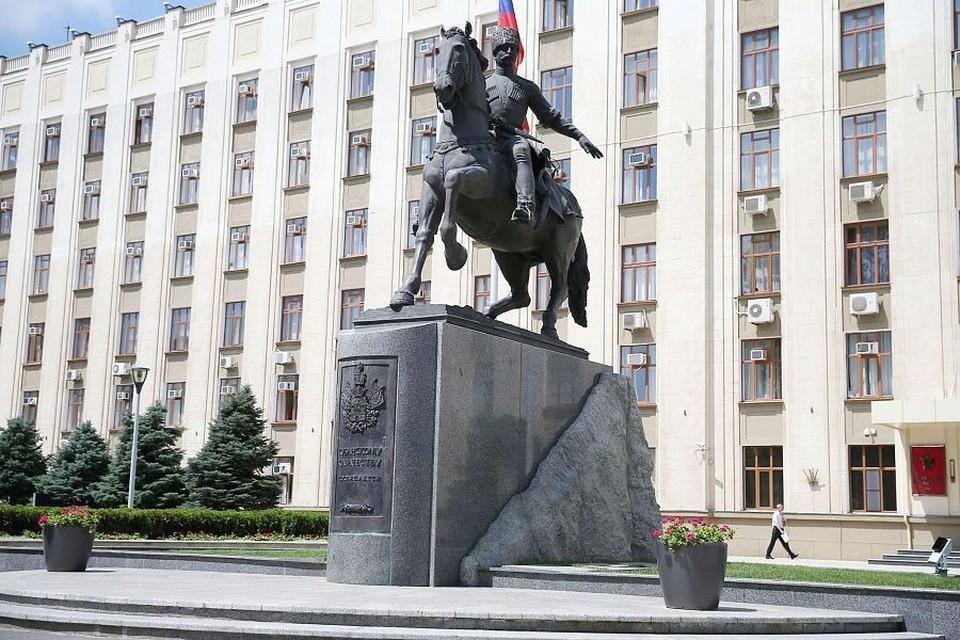 Все многодетные семьи Краснодарского края получат по 2 тысячи рублей на каждого ребенка.