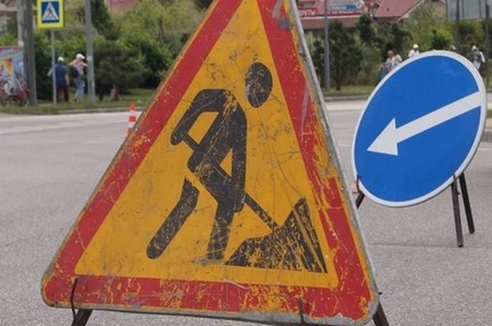 Аварийные работы начали 1 июня