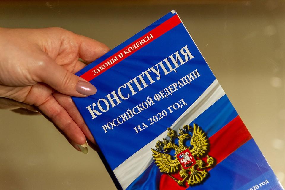 Голосование по поправкам к Основному Закону РФ, первоначально назначенное на 22 апреля, но затем отмененное из-за морового поветрия, теперь решено провести 1 июля, поскольку зараза уже ослабла.