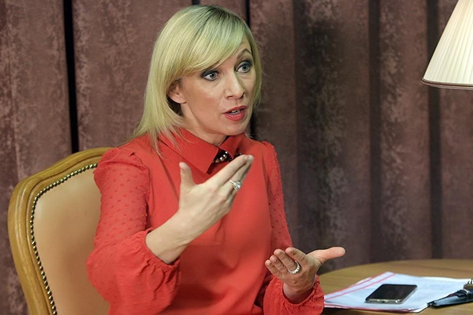 Официальный представитель МИД Мария Захарова.