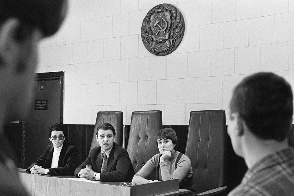 Заседание советского суда, 1980 год. Фото: Иванов Олег/Фотохроника ТАСС