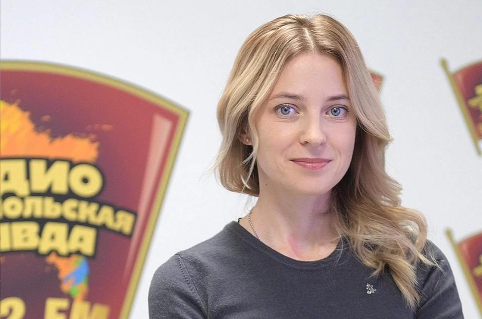 Наталья Поклонская оценила заявления властей Украины о намерении продолжать водную блокаду Крыма