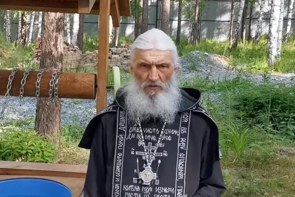 Видео: кадр из видеообращения схиигумена Сергия