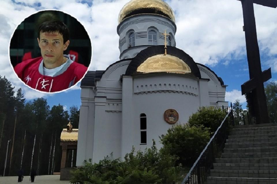 Недавно Павел Дацюк высказался в поддержку отца Сергия