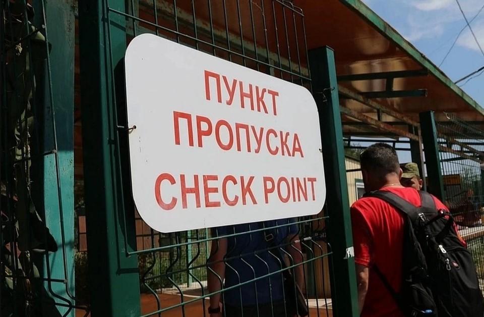 Пешеходное и автомобильное движение откроют в пограничных пунктах «Дольск» и «Вильча».