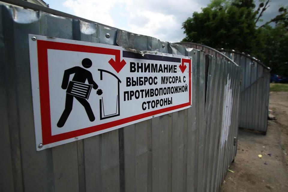 Передел мусорного рынка на Ставрополье: почему не дают работать крупному оператору?