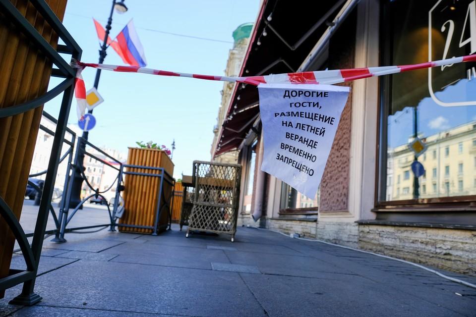 В Петербурге с 29 июня начнут работать летние кафе и веранды ресторанов.