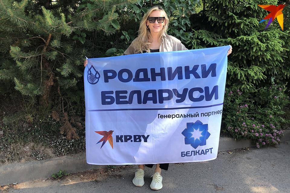 Проект «Родники Беларуси» поддержала популярная белорусская певица Анна Шаркунова