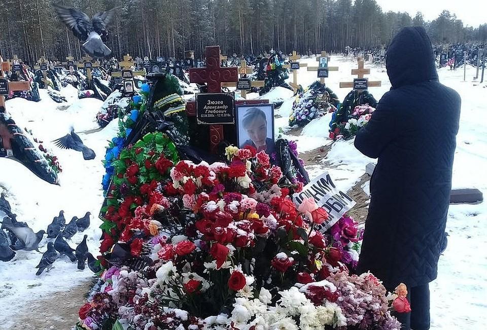 Фото из группы памяти погибшего парня