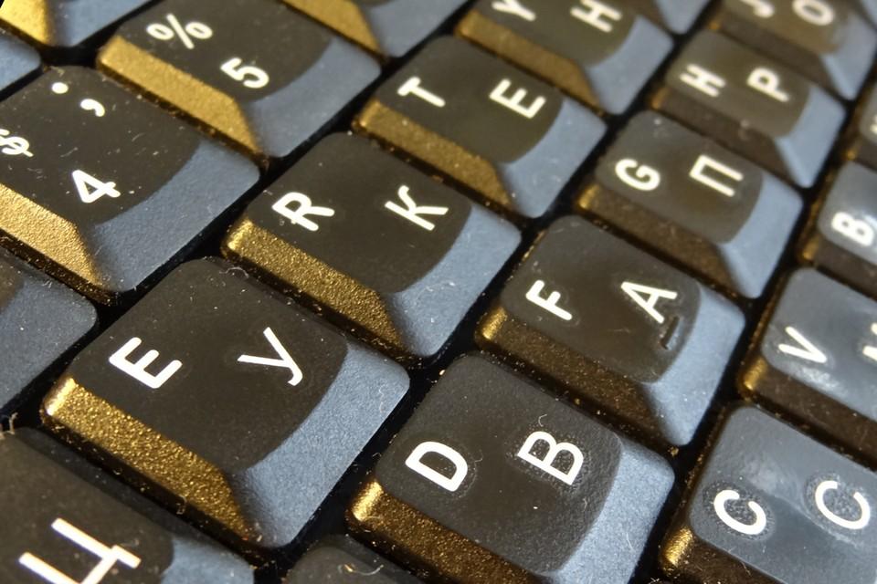 Всемирный День соцсетей: тюменцам напомнили о правилах безопасности в Интернете