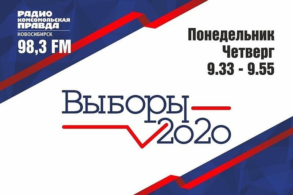 Единая Россия выбирает тех, кого объявит кандидатами на выборах.