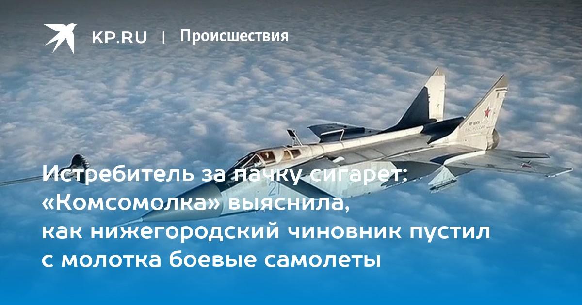 www.msk.kp.ru
