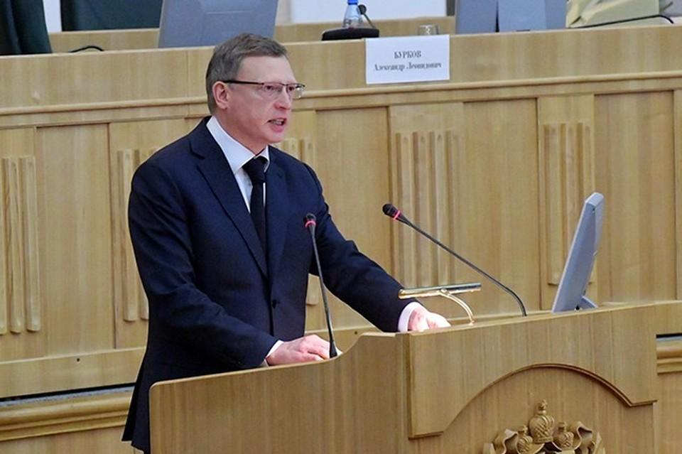Александр Бурков поздравил жителей с присвоением Омску звания «Город трудовой доблести».