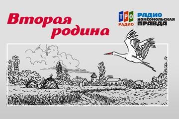 Что связывает Татарстан и Беларусь