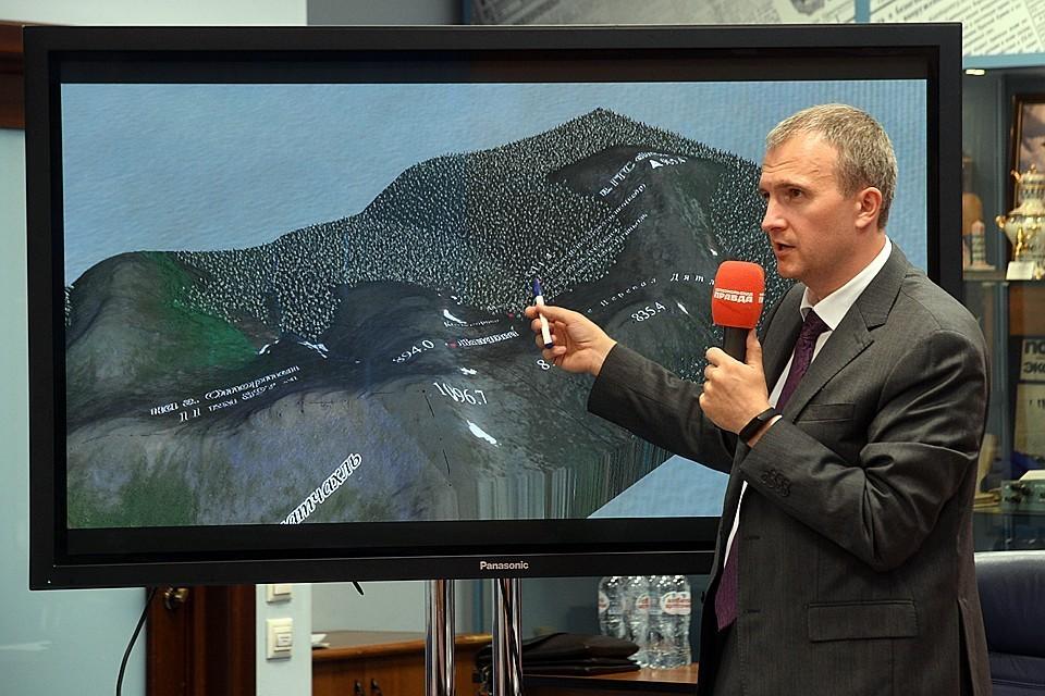 Участникам пресс-конференции представили 3D-реконструкцию перевала Дятлова.