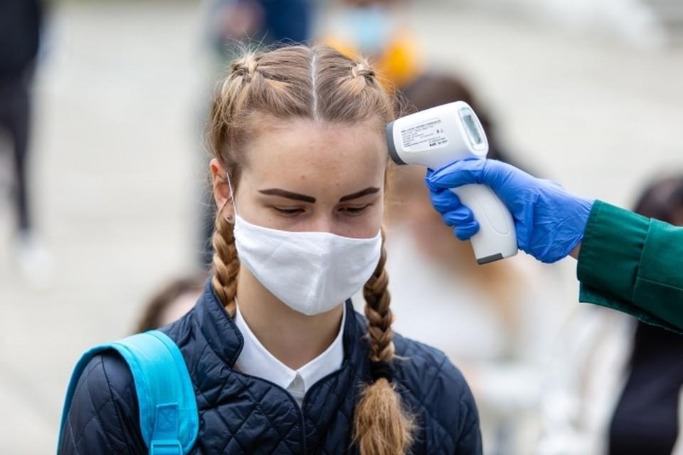 На сегодняшний день в регионе коронавирусом заразились более 20 тысяч человек