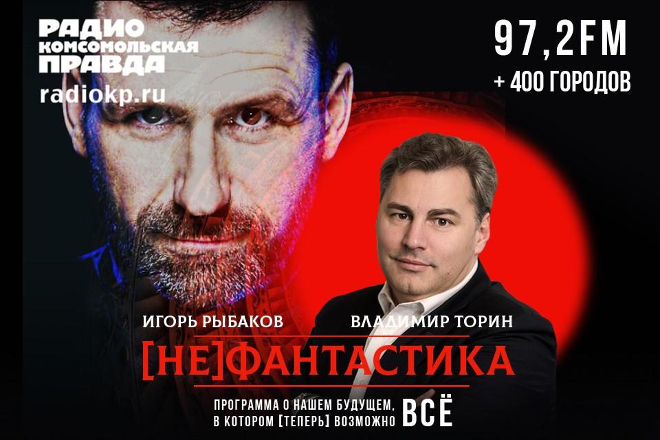 В Хабаровске начал формироваться майдан, но об этом пока никто не догадывается
