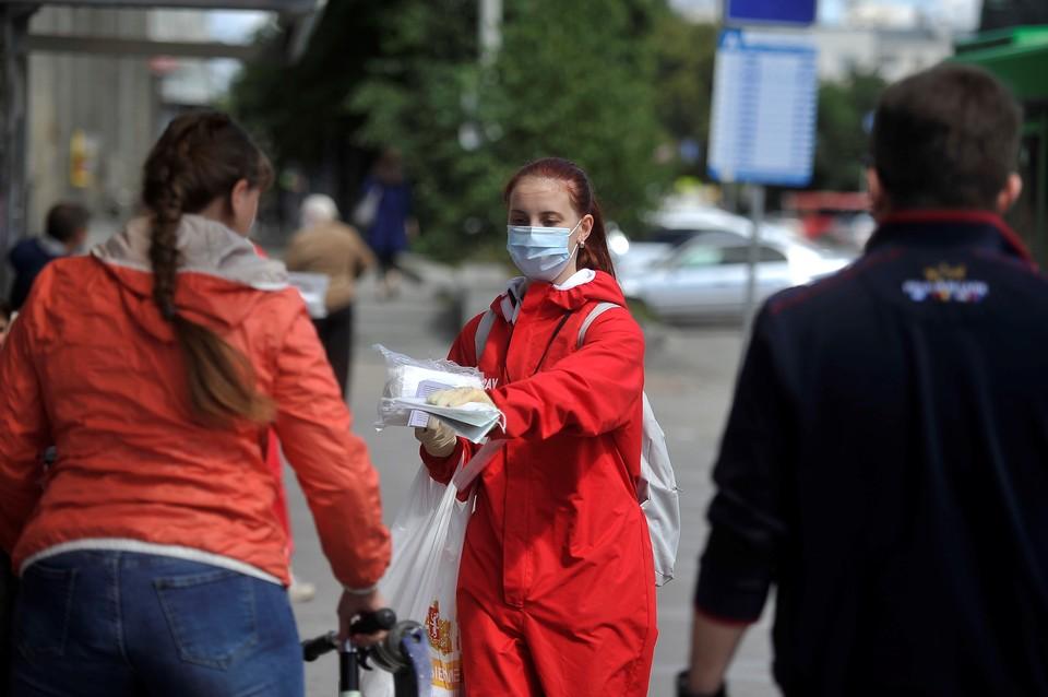 В пандемию коронавируса особенно важным стал труд волонтеров