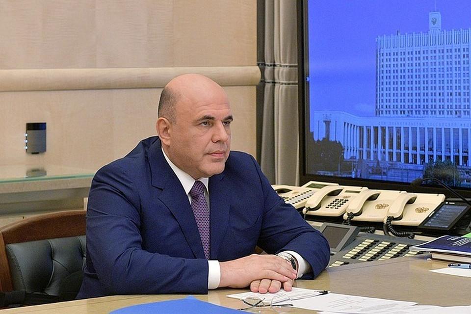 Премьер-министр РФ Михаил Мишустин. Фото: Александр Астафьев/ТАСС