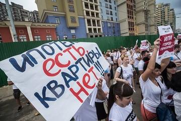 Когда в России исчезнут обманутые дольщики