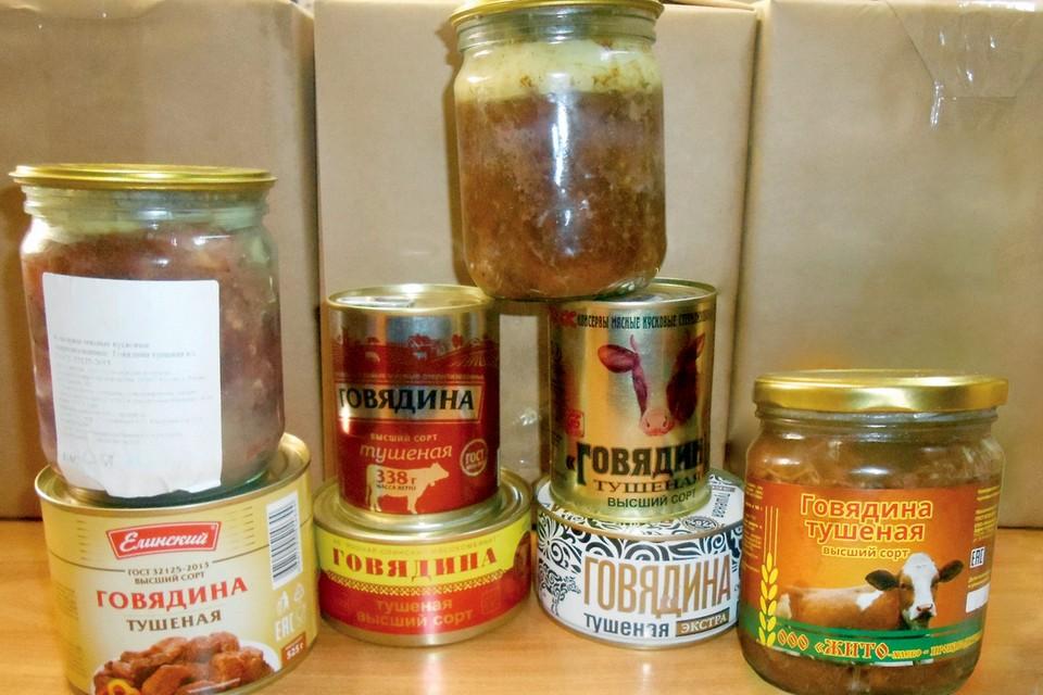 Для экспертизы было отобрано восемь образцов тушеной говядины: три рязанских, три иногородних и один зарубежный.