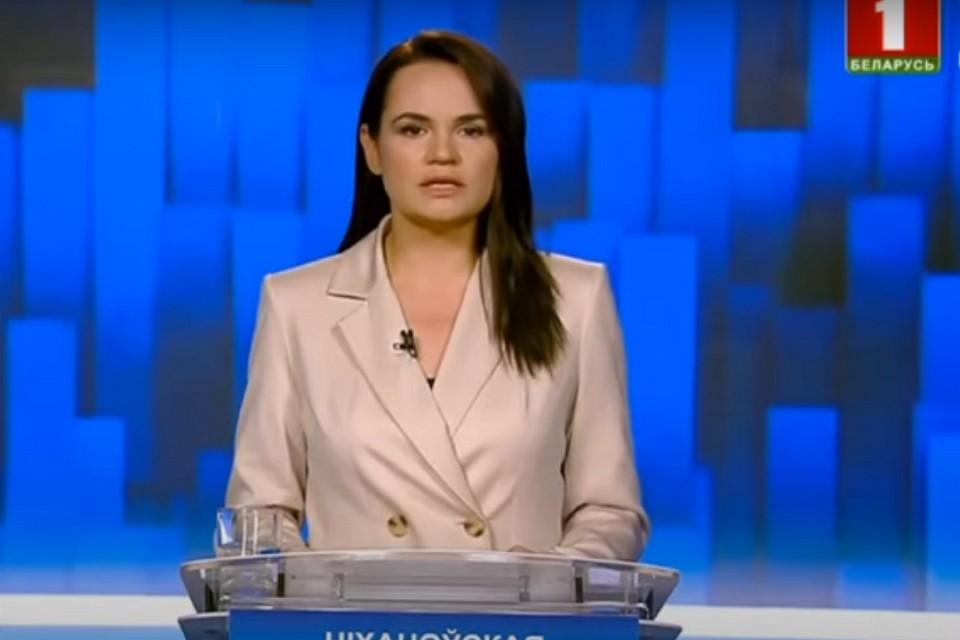 Светлана Тихановская обратилась к белорусам и попросила их не голосовать досрочно, а приходить на выборы 9 августа. Фото: стоп-кадр видео