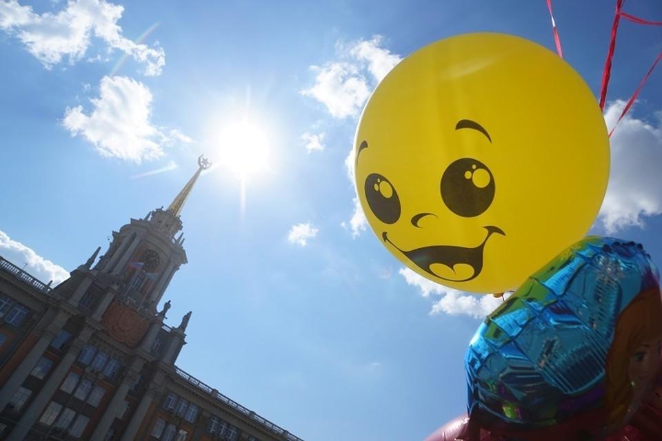 В Екатеринбурге на День города не будут устраивать массовых гуляний