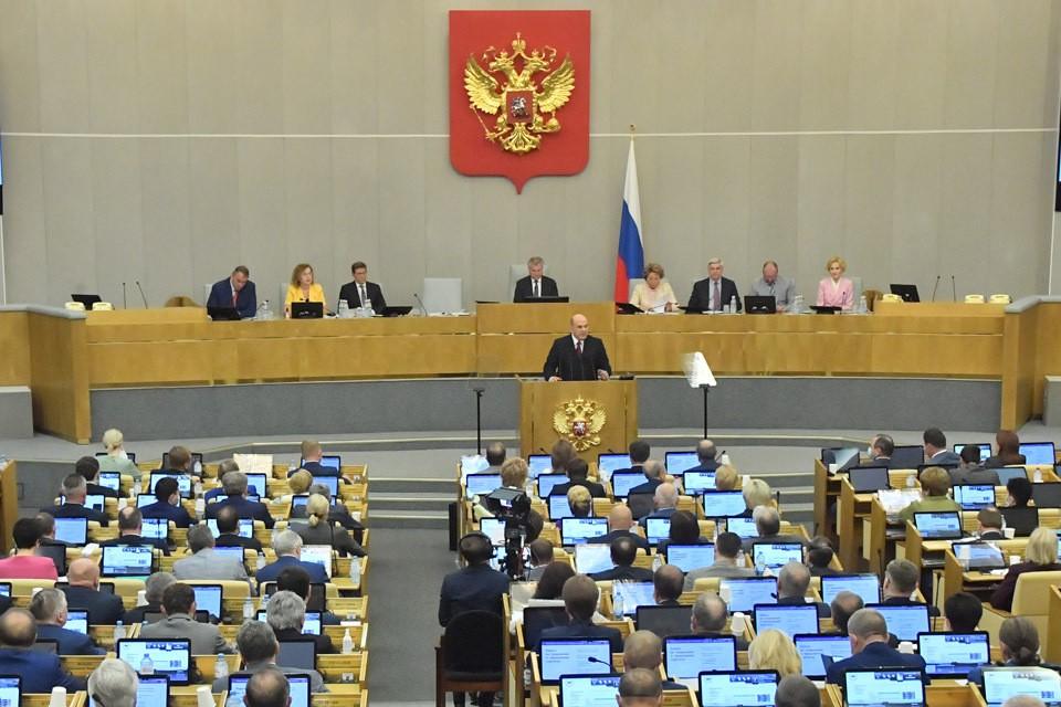 Мишустин: банки уже выдали 18,5 млрд руб по программе сельской ипотеки