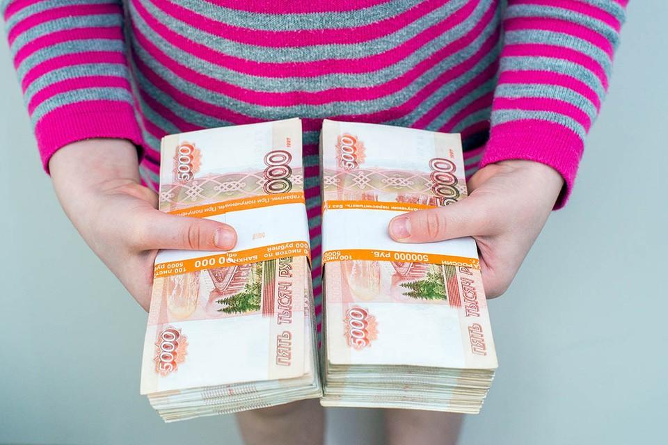 В Совете Федерации подготовили законопроект, по которому кредит смогут оформить только совершеннолетние