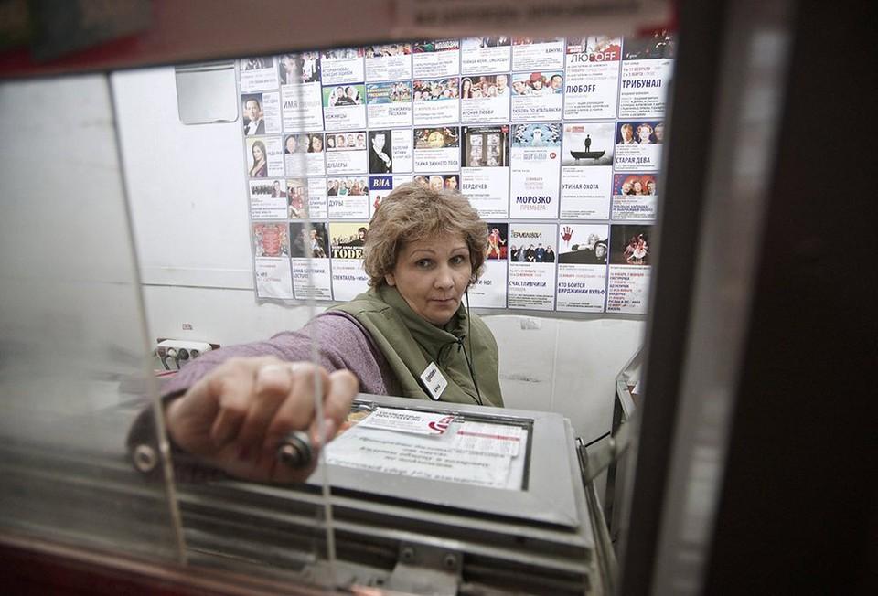 Сотрудница театральной кассы за работой. Фото: Сергей ВЕДЯШКИН/АГН МОСКВА