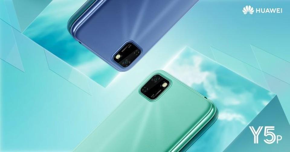Смартфоны мечты – серия Huawei Y и Huawei P40 lite E:  Самые современные технологии по разумной цене!