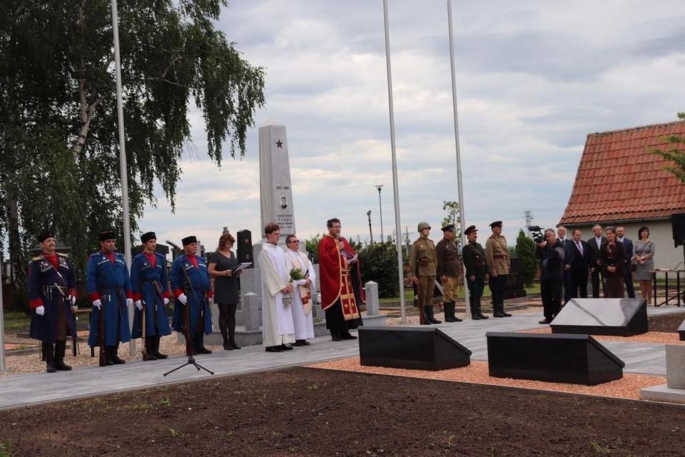 Этим летом на территории Чешской Республики состоялась торжественная церемония открытия почетного захоронения советских воинов. Фото: пресс-служба Правительства РО.